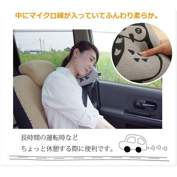 ルース シートベルト枕 28×20cm カークッション シートベルト用 かわいい フクロウ 北欧 クッション 背当てクッション 仮眠用 車用 車内|jonan-interior|03