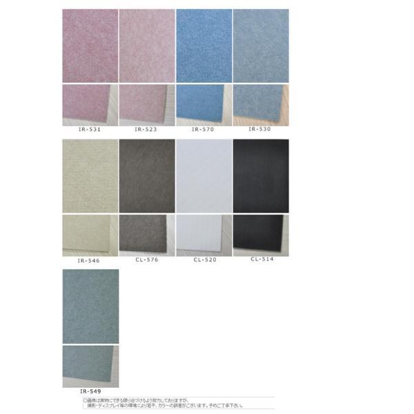 タイルカーペット 洗える 日本製 ずれない 滑り止め加工 ペット 吸着カーペット 1枚 ばら売り|jonan-interior|02