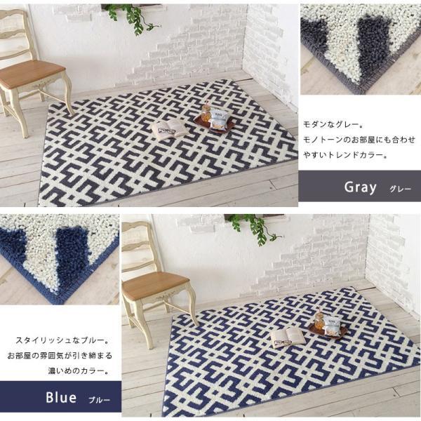 ラグ ラグマット カーペット 絨毯 送料無料 北欧 洗える HOT床暖房対応 デザイン 大人かわいい ナチュラル タフトラグ クロス 130×185cm neore|jonan-interior|02