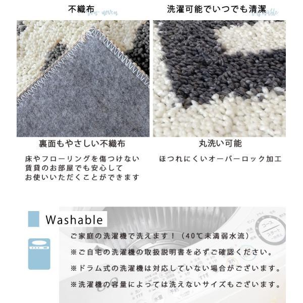 ラグ ラグマット カーペット 絨毯 送料無料 北欧 洗える HOT床暖房対応 デザイン 大人かわいい ナチュラル タフトラグ クロス 130×185cm neore|jonan-interior|04
