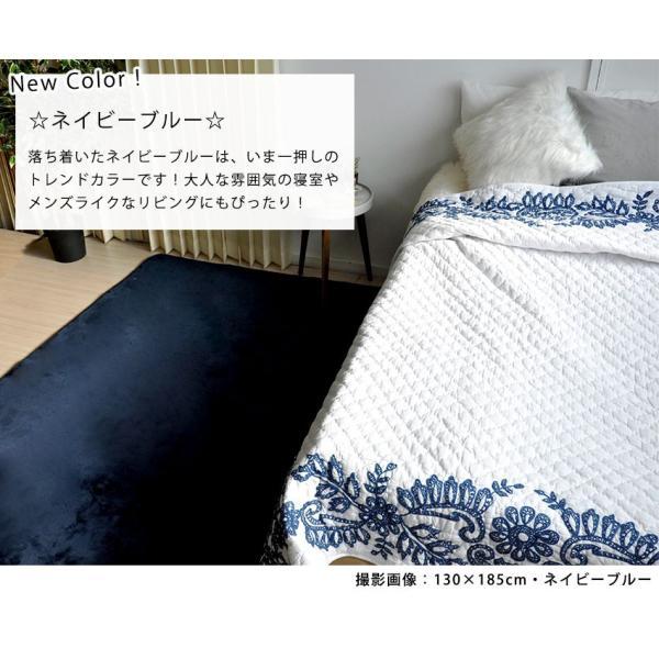 ラグ ラグマット 床暖房・ホットカーペット対応 厚み 洗える ラグ セレーナ serena 滑り止め 130×185cm|jonan-interior|02