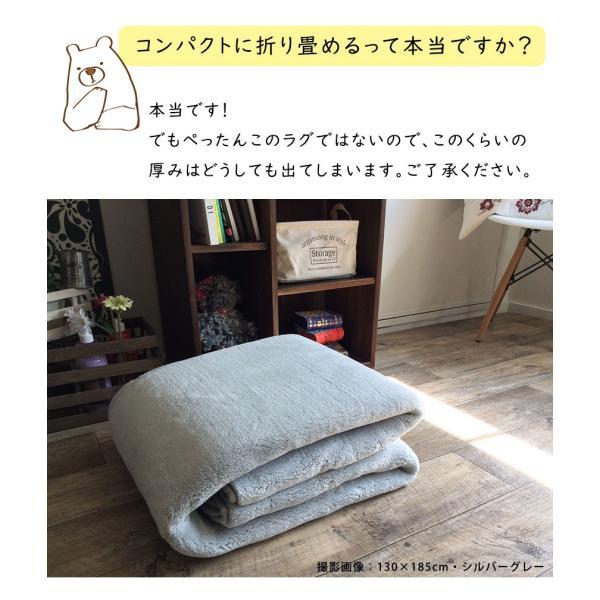 ラグ ラグマット 床暖房・ホットカーペット対応 厚み 洗える ラグ セレーナ serena 滑り止め 130×185cm|jonan-interior|13