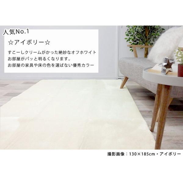 ラグ ラグマット 床暖房・ホットカーペット対応 厚み 洗える ラグ セレーナ serena 滑り止め 130×185cm|jonan-interior|03