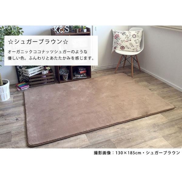 ラグ ラグマット 床暖房・ホットカーペット対応 厚み 洗える ラグ セレーナ serena 滑り止め 130×185cm|jonan-interior|04