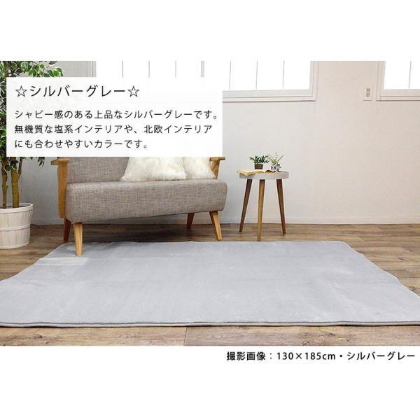 ラグ ラグマット 床暖房・ホットカーペット対応 厚み 洗える ラグ セレーナ serena 滑り止め 130×185cm|jonan-interior|05