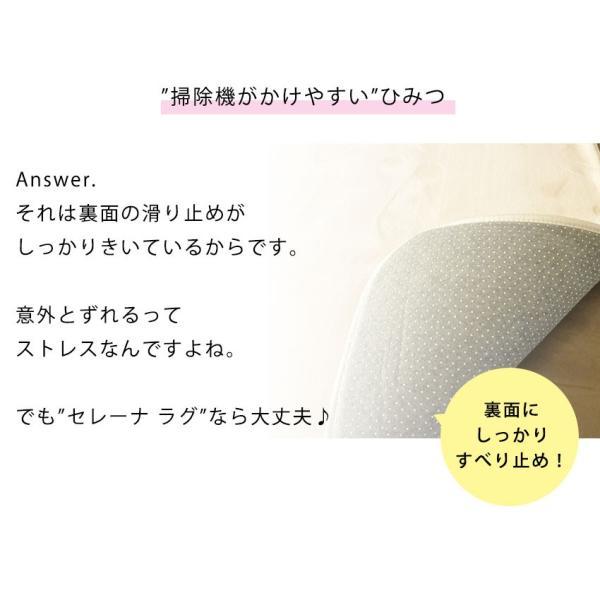 ラグ ラグマット 床暖房・ホットカーペット対応 厚み 洗える ラグ セレーナ serena 滑り止め 185×185cm|jonan-interior|12