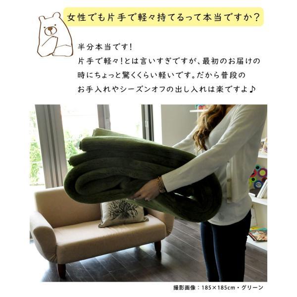 ラグ ラグマット 床暖房・ホットカーペット対応 厚み 洗える ラグ セレーナ serena 滑り止め 185×185cm|jonan-interior|14