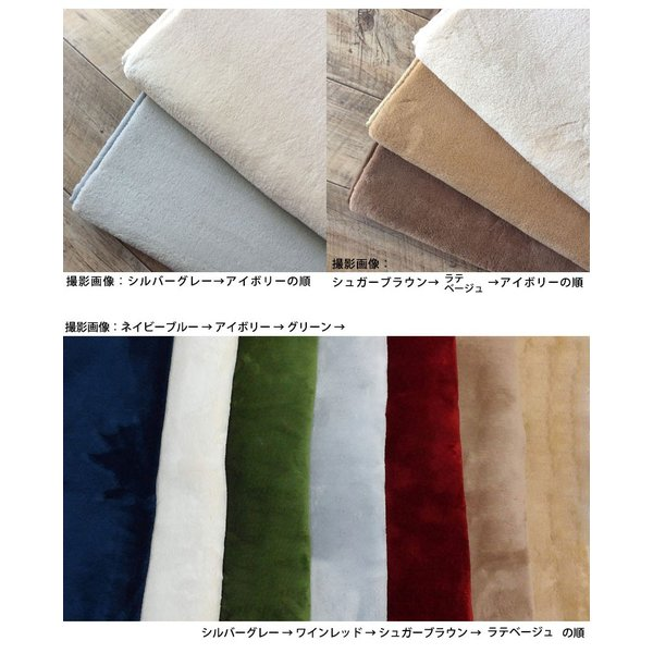 ラグ ラグマット 床暖房・ホットカーペット対応 厚み 洗える ラグ セレーナ serena 滑り止め 185×185cm|jonan-interior|18