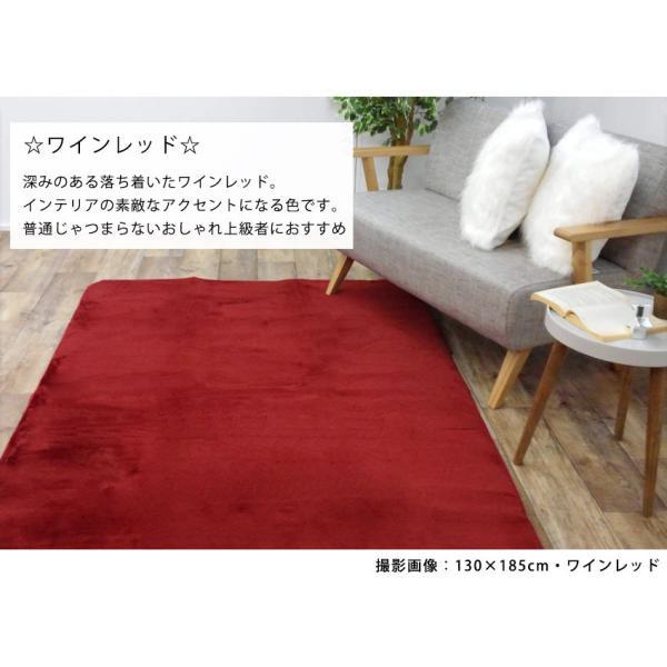 ラグ ラグマット 床暖房・ホットカーペット対応 厚み 洗える ラグ セレーナ serena 滑り止め 185×185cm|jonan-interior|06
