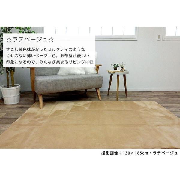 ラグ ラグマット 床暖房・ホットカーペット対応 厚み 洗える ラグ セレーナ serena 滑り止め 185×185cm|jonan-interior|07