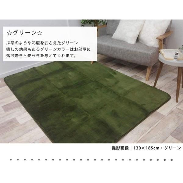 ラグ ラグマット 床暖房・ホットカーペット対応 厚み 洗える ラグ セレーナ serena 滑り止め 185×185cm|jonan-interior|08