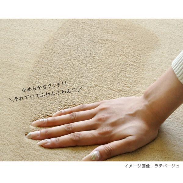 ラグ ラグマット 床暖房・ホットカーペット対応 厚み 洗える ラグ セレーナ serena 滑り止め 185×185cm|jonan-interior|09
