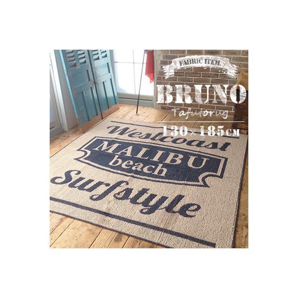 送料無料! ラグ ラグマット カーペット 絨毯 ブルーノ 130×185cm おしゃれ タフト ポリプロピレン 洗える 防ダニ 耐熱加工 グレー ネイビー 夏 西海岸風|jonan-interior
