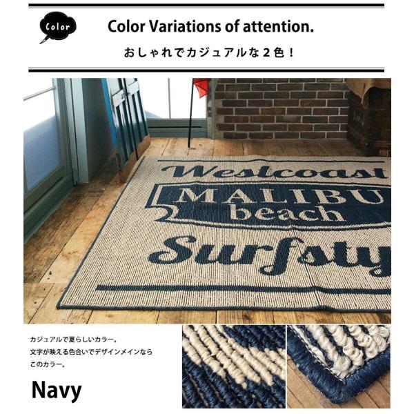 送料無料! ラグ ラグマット カーペット 絨毯 ブルーノ 130×185cm おしゃれ タフト ポリプロピレン 洗える 防ダニ 耐熱加工 グレー ネイビー 夏 西海岸風|jonan-interior|02