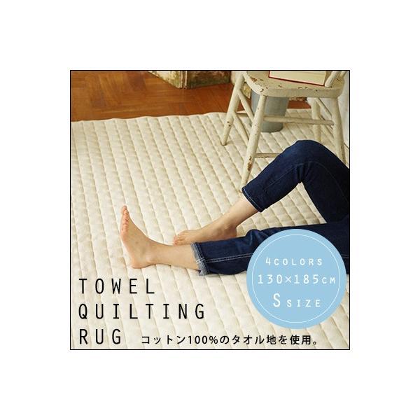 maison de reve タオルキルトラグ 130×185cm 洗える、軽量、コンパクト、畳める、干せる!滑り止め付きで床暖房対応!ラグ ラグマット 洗濯 グリーン|jonan-interior