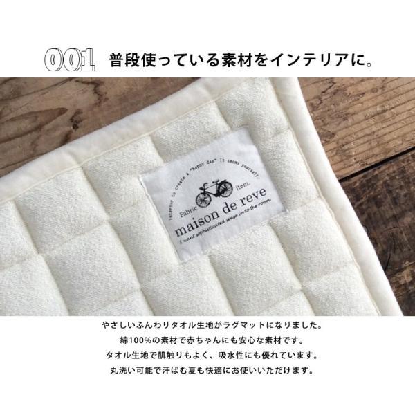 maison de reve タオルキルトラグ 130×185cm 洗える、軽量、コンパクト、畳める、干せる!滑り止め付きで床暖房対応!ラグ ラグマット 洗濯 グリーン|jonan-interior|02