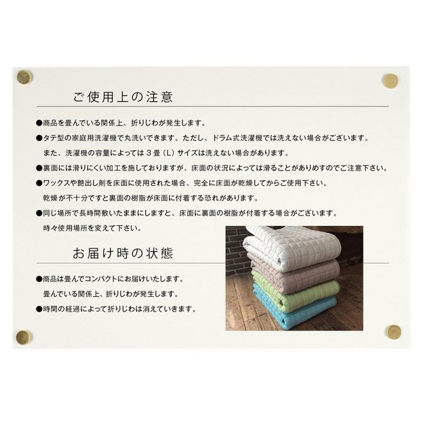 maison de reve タオルキルトラグ 130×185cm 洗える、軽量、コンパクト、畳める、干せる!滑り止め付きで床暖房対応!ラグ ラグマット 洗濯 グリーン|jonan-interior|03