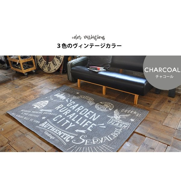 ラグ ラグマット カーペット 絨毯 ルーラル 130×190cm おしゃれ 洗える 耐熱加工 ゴブラン織り グレー 夏 西海岸風 北欧 おしゃれ ヴィンテージ レトロ|jonan-interior|02