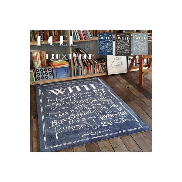ラグ ラグマット カーペット 絨毯 ノイル 130×190cm おしゃれ 耐熱加工 マイクロファイバー グレー 夏 西海岸風 北欧 おしゃれ ヴィンテージ レトロ カフェ風|jonan-interior