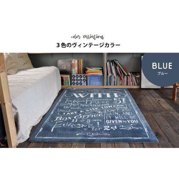 ラグ ラグマット カーペット 絨毯 ノイル 130×190cm おしゃれ 耐熱加工 マイクロファイバー グレー 夏 西海岸風 北欧 おしゃれ ヴィンテージ レトロ カフェ風|jonan-interior|02