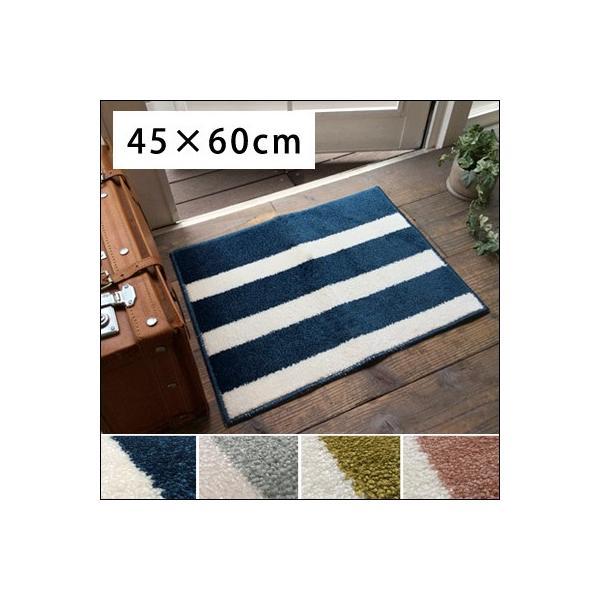 キッチンマット  VASKE(バスク) 45×60cm 45×60 マット 玄関マット 室内 ポリエステル 日本製 スミノエ|jonan-interior