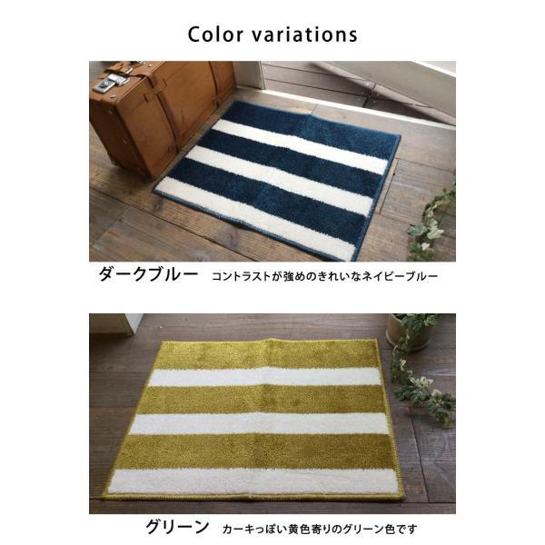 キッチンマット  VASKE(バスク) 45×60cm 45×60 マット 玄関マット 室内 ポリエステル 日本製 スミノエ|jonan-interior|02