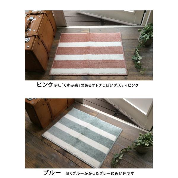 キッチンマット  VASKE(バスク) 45×60cm 45×60 マット 玄関マット 室内 ポリエステル 日本製 スミノエ|jonan-interior|03