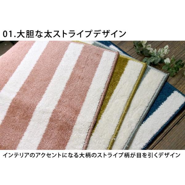 キッチンマット  VASKE(バスク) 45×60cm 45×60 マット 玄関マット 室内 ポリエステル 日本製 スミノエ|jonan-interior|04