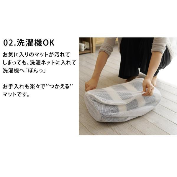キッチンマット  VASKE(バスク) 45×60cm 45×60 マット 玄関マット 室内 ポリエステル 日本製 スミノエ|jonan-interior|05