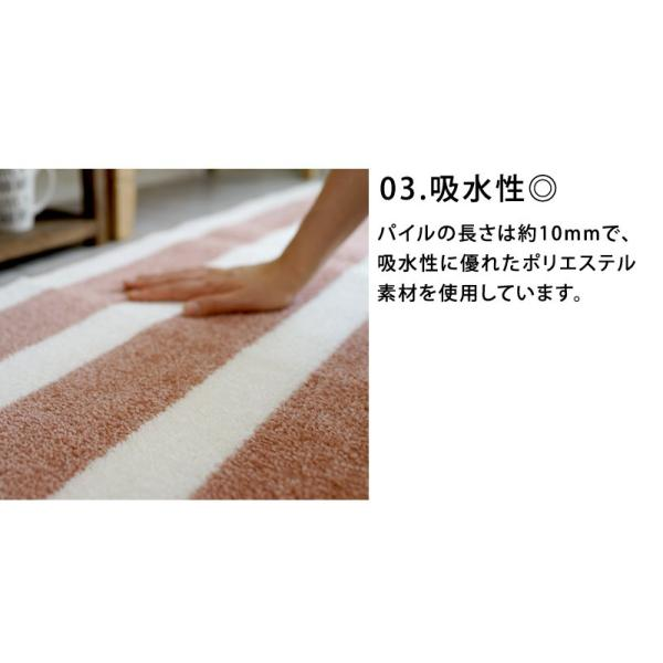 キッチンマット  VASKE(バスク) 45×60cm 45×60 マット 玄関マット 室内 ポリエステル 日本製 スミノエ|jonan-interior|06