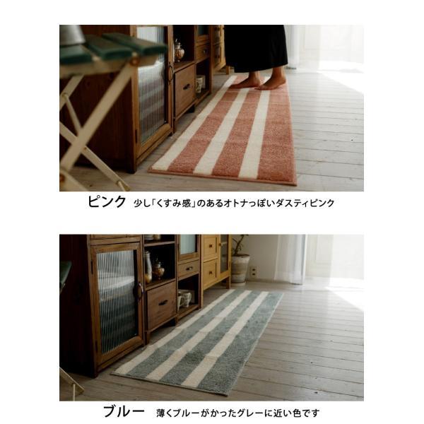 キッチンマット  VASKE(バスク) 45×120cm 45×120 マット 玄関マット 室内 ポリエステル|jonan-interior|03