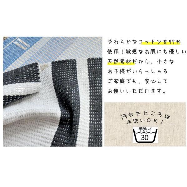 洗える ラグ ラグマット 北欧 コットン ラグ エマ 90×130cm EMMA|jonan-interior|03