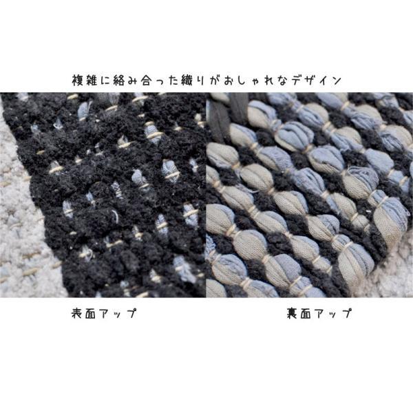 洗える ラグ ラグマット 北欧 コットン ラグ エマ 90×130cm EMMA|jonan-interior|04