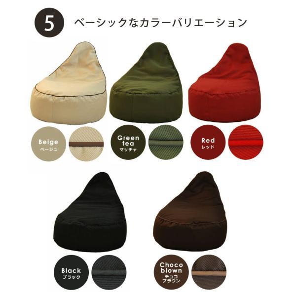 ビーズクッション カバー付 ソファー SHIZUKU(シズク) 無地 本体 軽い 安い お手軽 送料無料|jonan-interior|02