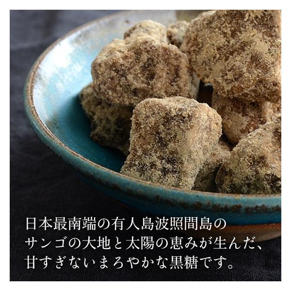 波照間島の黒糖 200g×3袋 波照間産純黒糖 送料無料|jonetsukokuto|02