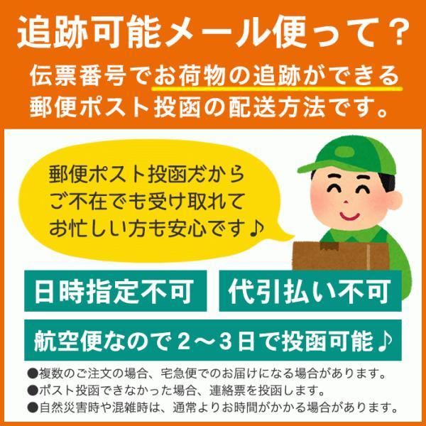 黒糖 手作り純黒糖 黒砂糖 200g×3袋 メール便 送料無料 jonetsukokuto 10