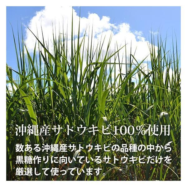 黒糖 手作り純黒糖 黒砂糖 200g×3袋 メール便 送料無料 jonetsukokuto 03