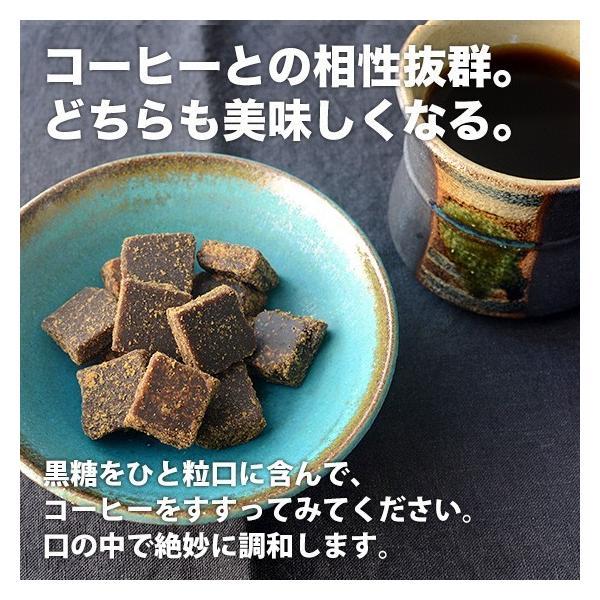 黒糖 手作り純黒糖 黒砂糖 200g×3袋 メール便 送料無料 jonetsukokuto 04