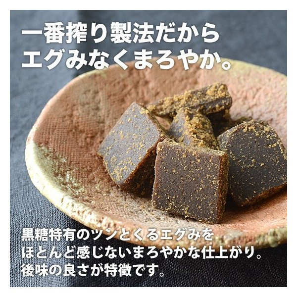 黒糖 手作り純黒糖 黒砂糖 200g×3袋 メール便 送料無料 jonetsukokuto 05