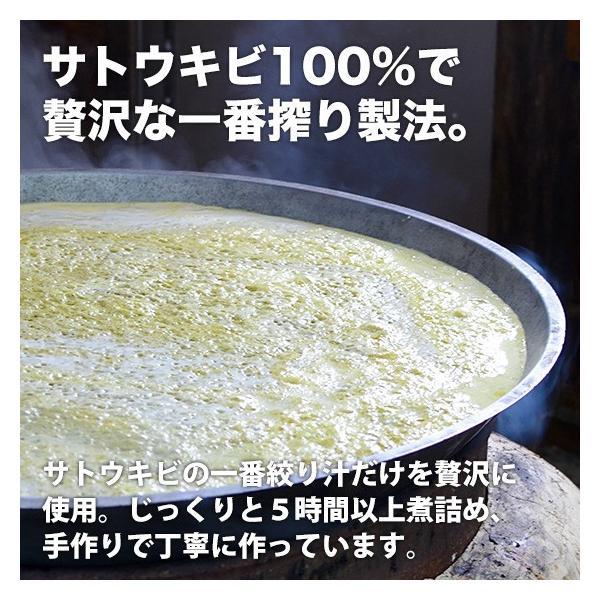 黒糖 手作り純黒糖 黒砂糖 200g×3袋 メール便 送料無料 jonetsukokuto 06
