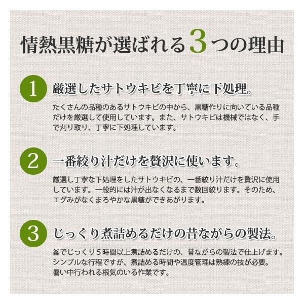 黒糖 手作り純黒糖 黒砂糖 200g×3袋 メール便 送料無料 jonetsukokuto 07
