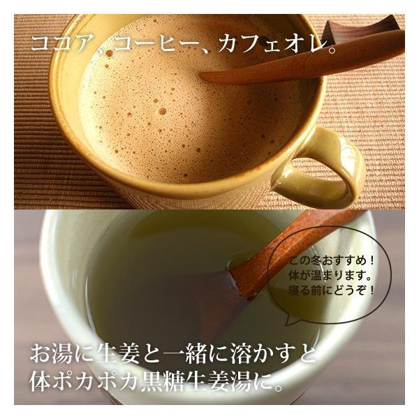 黒糖 手作り純黒糖 黒砂糖 200g×3袋 メール便 送料無料 jonetsukokuto 08