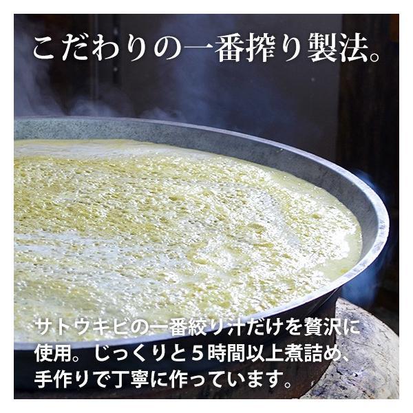 情熱の純黒糖 200g入 さとうきび100%の無添加純黒糖 沖縄産黒砂糖 jonetsukokuto 03