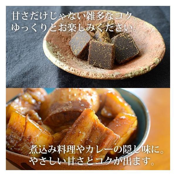 情熱の純黒糖 200g入 さとうきび100%の無添加純黒糖 沖縄産黒砂糖 jonetsukokuto 05