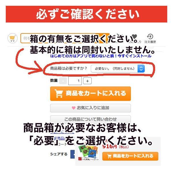 八島黒糖 160g 8つの島の純黒糖 20g×8種入セット 送料無料 メール便|jonetsukokuto|06