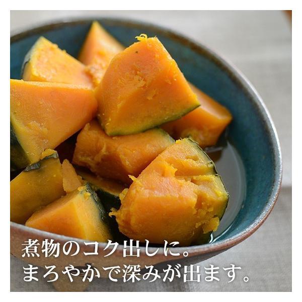 粉黒糖 240g×2袋 黒糖粉末 お料理用黒砂糖 送料無料|jonetsukokuto|03
