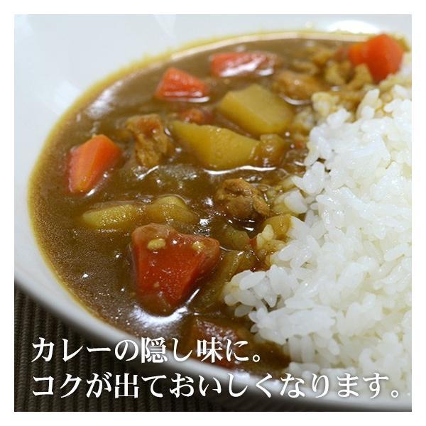 粉黒糖 240g×2袋 黒糖粉末 お料理用黒砂糖 送料無料|jonetsukokuto|04