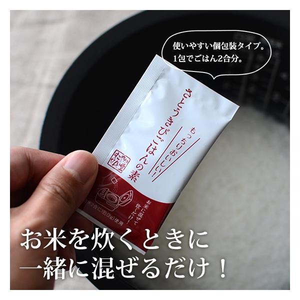 さとうきびごはんの素 2g×30包入×1袋 さとうきびから生まれた新しい食物繊維食品【送料無料】 jonetsukokuto 06
