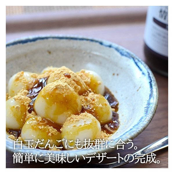 黒糖蜜 さとうきび純度100%の無添加 黒蜜 沖縄産 jonetsukokuto 03