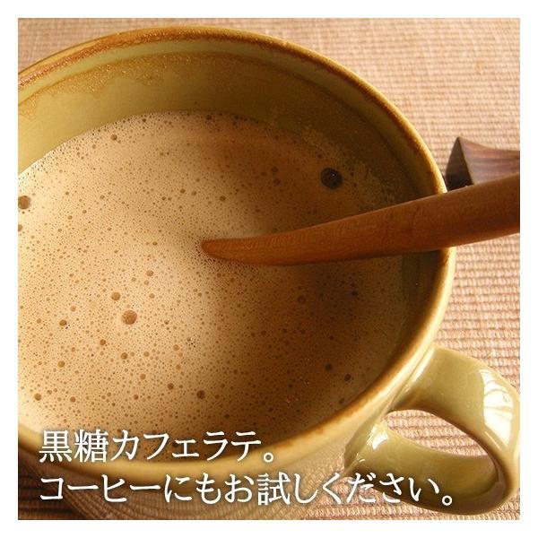 黒糖蜜 さとうきび純度100%の無添加 黒蜜 沖縄産 jonetsukokuto 05